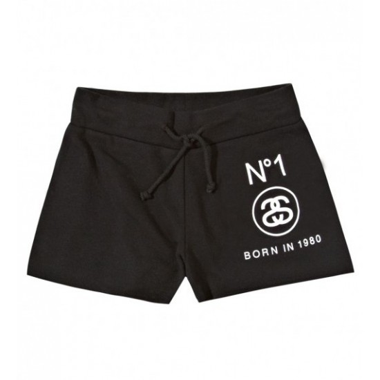 Born In 1980 Sweat Short