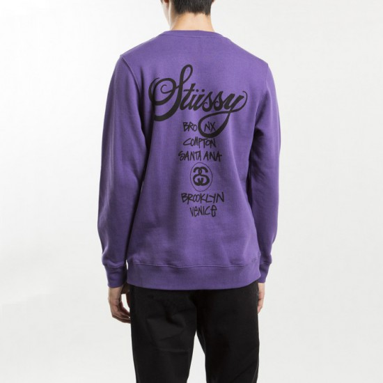 World Tour Crew Purple